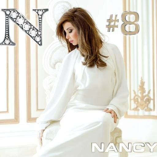 """البوم نانسي عجرم """" 8 """" 2014"""
