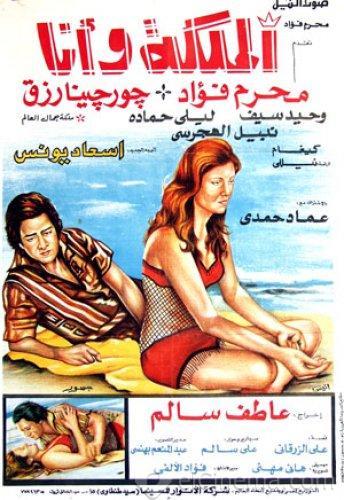 أكبر مكتبه للأفلام العربيه القديمه تضم (40 فيلم بجودات dvdrip