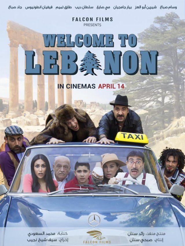 اهلا بكم في لبنان 720p.HD.x265