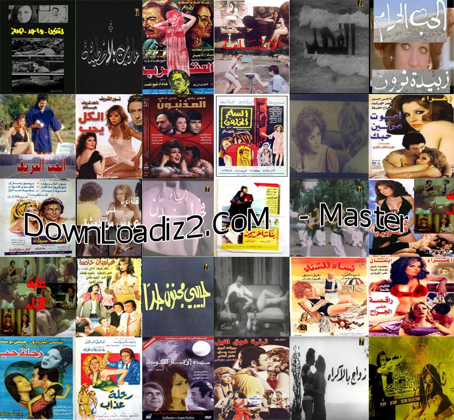 30 فيلم للكبار فقط +21