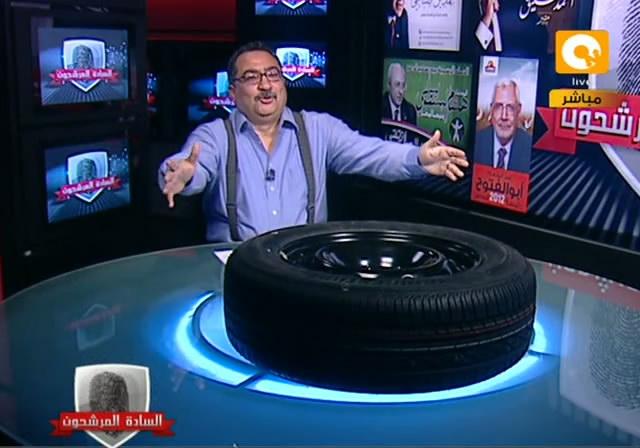حامد وفتاه نصرانيه