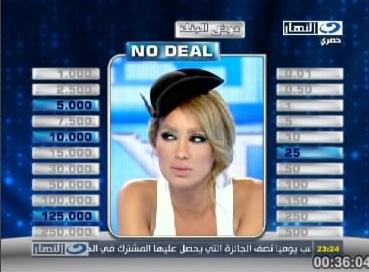 دياب على قناة النهار Deal Or No Deal Eposide 6 2012