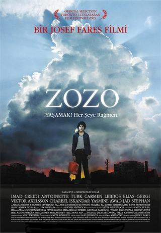 الفيلم اللبنانى - زوزو للكبار فقط بجودة DVDRip 78752198339537870580