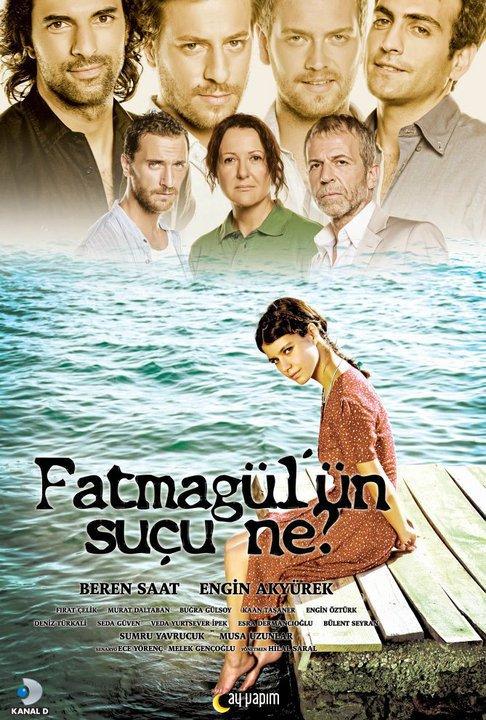 1-2 сезон /турецкий сериал на русском языке/ онлайн бесплатно.