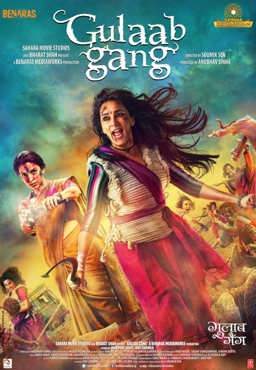 Gulaab Gang (2014) DVDRip مترجم