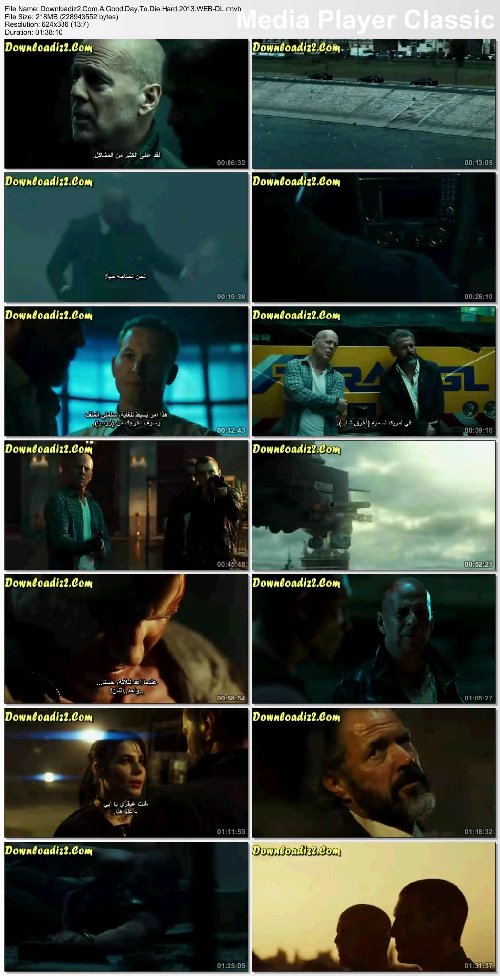 تحميل ومشاهدة فيلم A Good Day to Die Hard للكبار فقط احترس 94451754010992187376.jpg