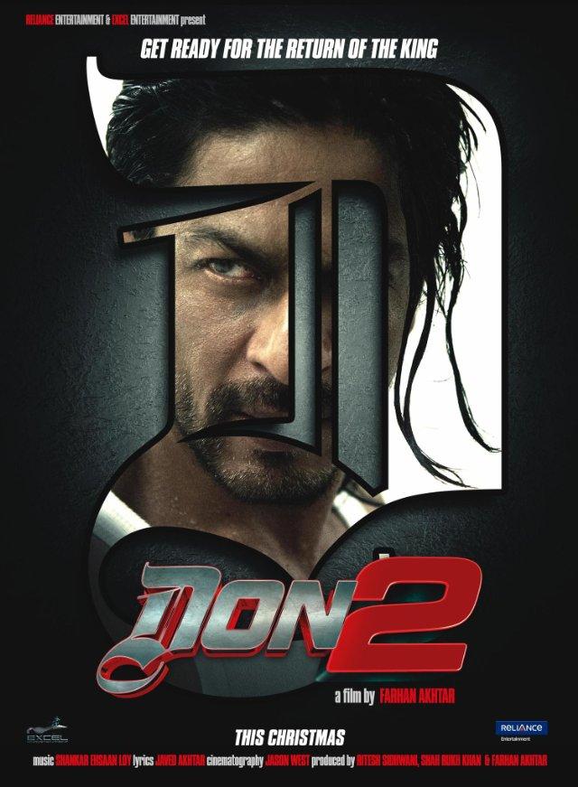 ����� ���� ���2 � ����� ������ ������ Don 2 2012  ���� ������ �������� ������ ���